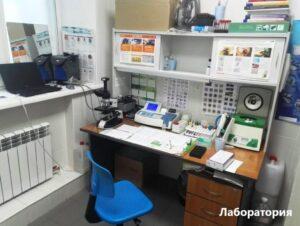Laboratoriya na Moskovskoi