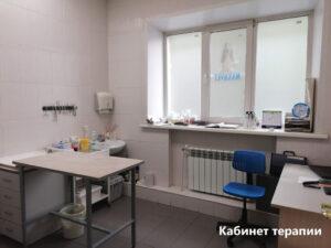 Terapiya_2 na Moskovskoi